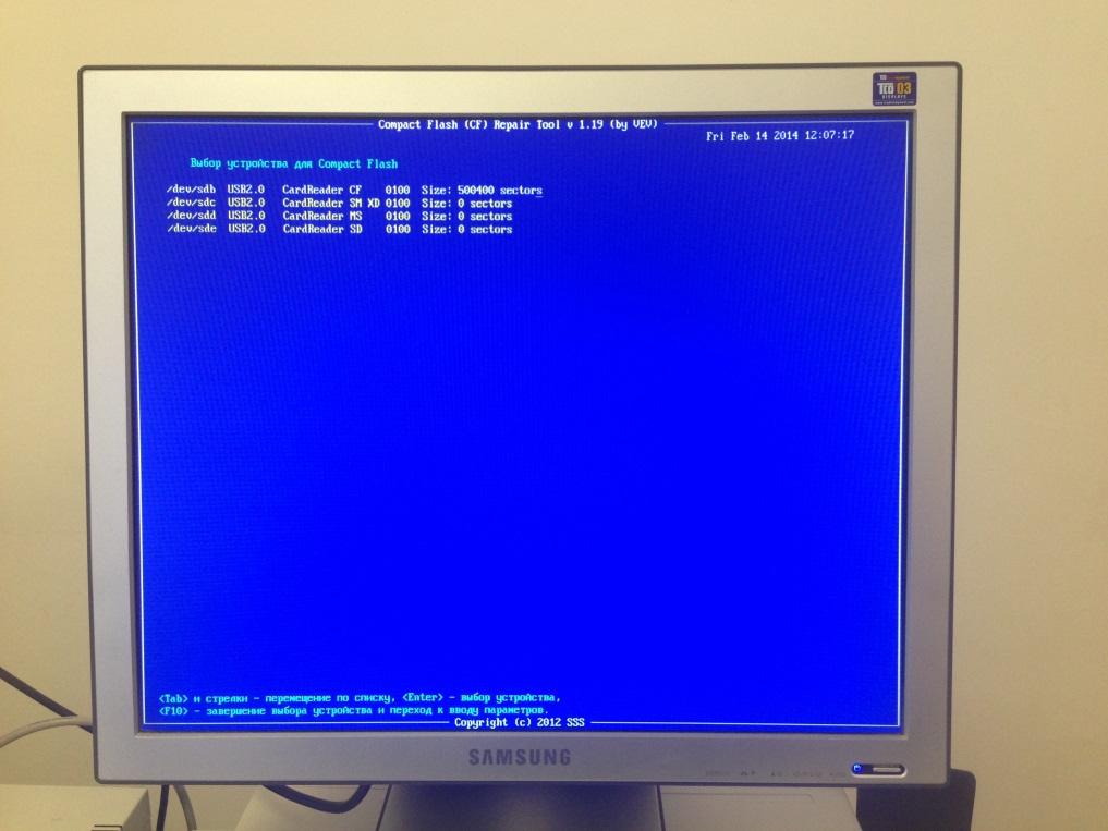 ats_almaz1_cf_repair_11.jpg (156. Kb)
