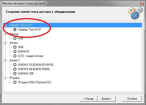 ats_almaz1_serv_ats3_cf_repair_33.jpg (36.16 Kb)