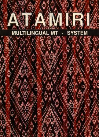 ATAMIRI - мультиязычная система перевода