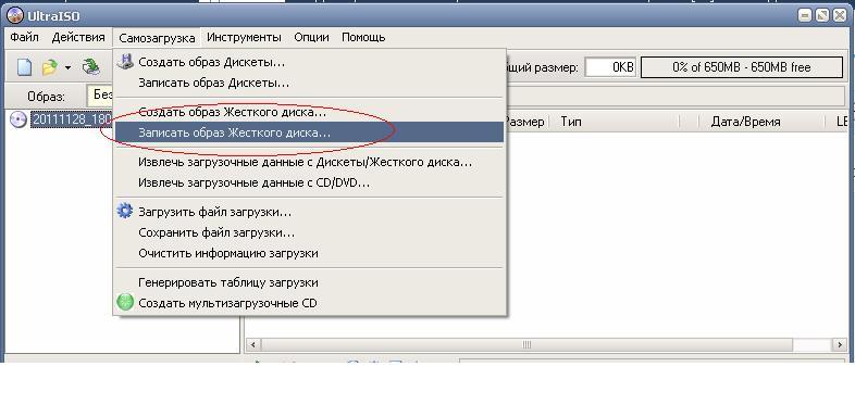 загрузочная флешка, загрузочная флешка windows xp, загрузочная flash