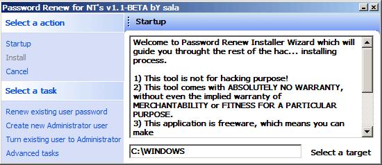 passwordrenew.png (11.79 Kb)